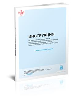 instrukcia_hlx